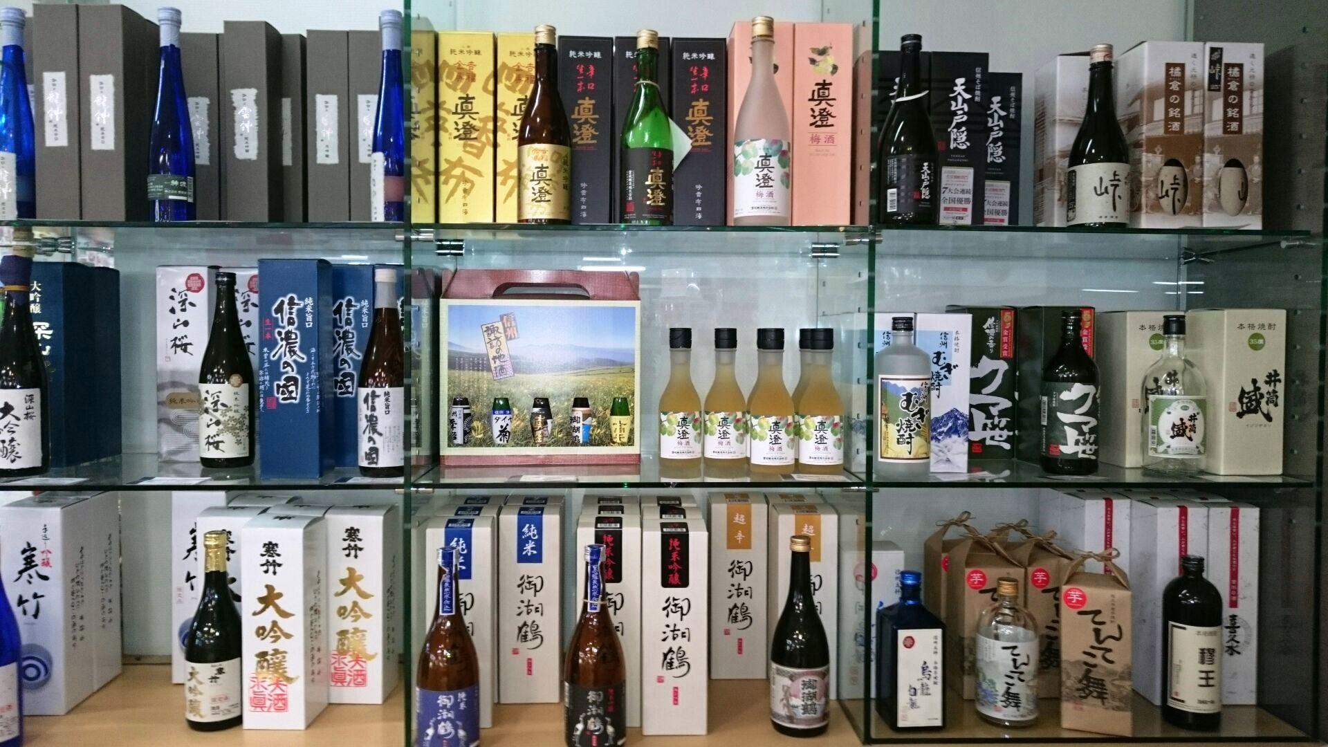 信州当地酒